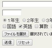 inputgroup.jpg